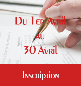 Candidater / S'inscrire